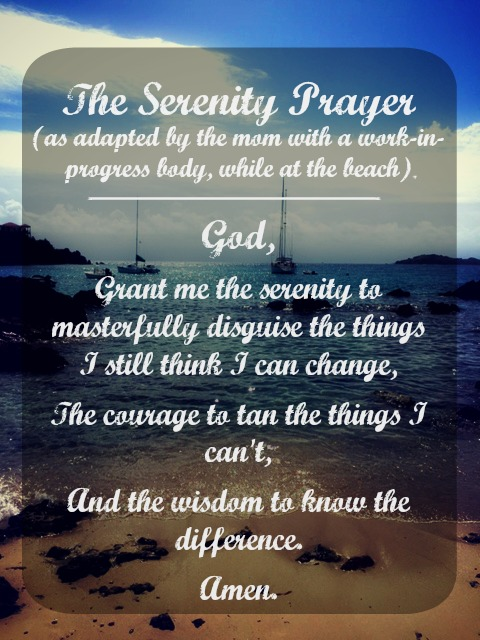 Blog - Serenity Prayer